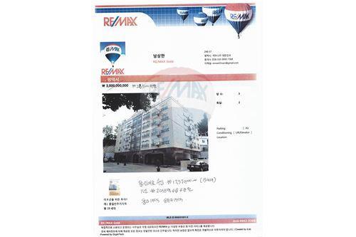 Pyeongtaek-si, Gyeonggi-do - For Sale - ₩ 1,575,000,000